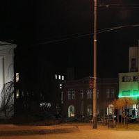 Ostrava - Smetanovo náměstí, Острава