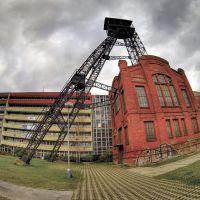 Důl Jindřich, Ostrava, Острава
