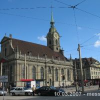 (messi 07) Bern – Heiliggeistkirche  [130°], Берн