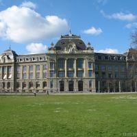 (messi07) Universitas litterarum bernensis [320°], Берн