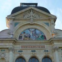 200804304 Beaux Arts, Ла-Шо-Де-Фонд