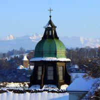 La coupole de la chapelle de lancien Hôpital des bourgeois, la Lorette et les Alpes, Фрейбург