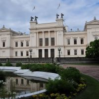 The University - Regia Academia Carolina, Лунд
