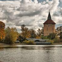 Pildamspark, Malmö, Мальмё