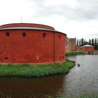 Malmöhus, Мальмё