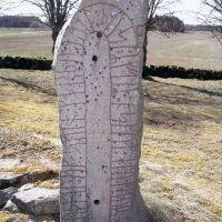 Runsten (rune stone), Håle kyrkogård (2007), Борас