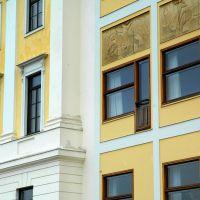 Gerechtsgebouw, Göteborg, designed by Gunnar Asplund (1885-1940), Гетеборг
