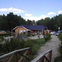 Skivlingvägen, Fornbo, Еребру