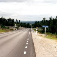 Riksväg 45, Malung 2000, Малунг