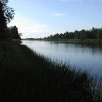 Malung, Малунг