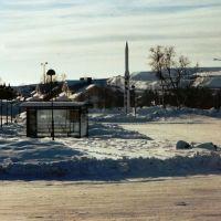 Estación de autobuses, Кируна
