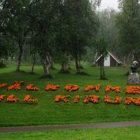 Welcome to Kiruna, Кируна