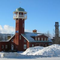 Kiruna old fire station, Кируна