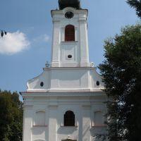 Hram Vavedenja presvete Bogorodice, Zrenjanin, Зренянин
