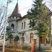 Pinova vila - muzej destrukcije, Зренянин