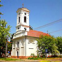 Зрењанин - Словачка Евангелистичка Црква, Зренянин