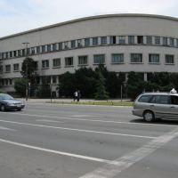 Novi Sad, izvršno veće Vojvodine (Banovina), Нови-Сад