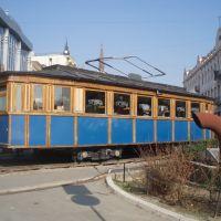 Stari tramvaj restoran NoviSad, Нови-Сад