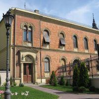 Novi Sad - Vladičanski dvor, Нови-Сад