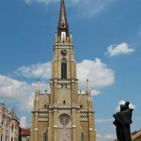Novi Sad, Нови-Сад