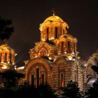 Црква Светог Марка ~~~Saint Marks Cathedral, Белград