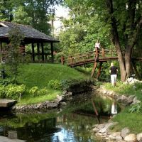Japanski vrt,Jevremovac, Белград