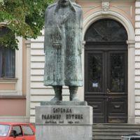Kragujevac, spomenik Vojvoda Radomir Putnik 1847-1917, Крагуевач