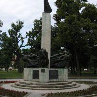 Kragujevac, spomenik palim Šumadincima, Крагуевач