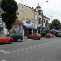 Kragujevac, kladionica Mozzart, ulica Kralja Aleksandra I Karađorđevića, Крагуевач