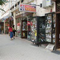 Kragujevac, Obuća Krstić, ulica Kralja Aleksandra I Karađorđevića, Крагуевач
