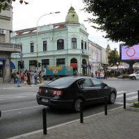 Kragujevac, ulica Kralja Aleksandra I Karađorđevića i 27 Marta, Крагуевач