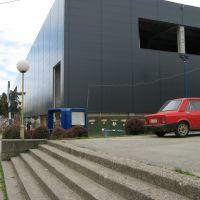 "Kragujevac, ""Roda"" u izgradnji, Крагуевач"