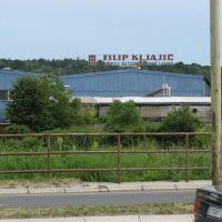 Kragujevac, fabrika Filip Kljajić, Крагуевач