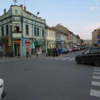 Kragujevac, ulica Kralja Petra I, Крагуевач