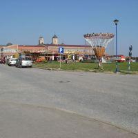 Kragujevac, Aerodrom, crkva i ringišpil, Крагуевач