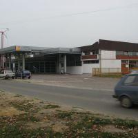 Kragujevac, pumpa Šumadija Centar, Крагуевач