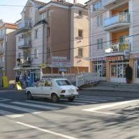 Kragujevac, ulica Zmaj Jovina, Крагуевач