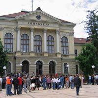 Prva kragujevacka gimnazija, Крагуевач