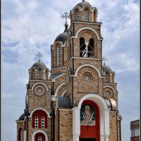 Hram sv. Save, Kragujevac, Крагуевач