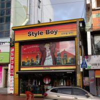 Style Boy, Кунсан