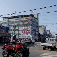 On Roading, Кунсан