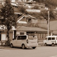 HillHomes, Кунсан