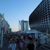 Expo 2012 Yeosu 여수세계박람회, Йосу