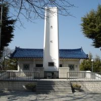 building in Sanho park (Masan), Масан