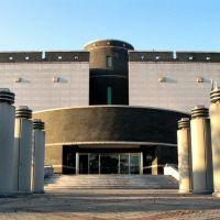 Masan museum, Масан