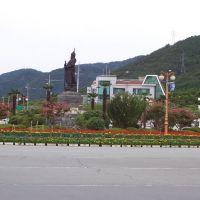 Traffic Circle in Jinhae, South Korea, Чинхэ