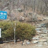 장복산, Чинхэ