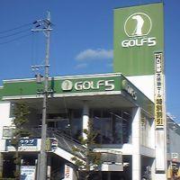 ゴルフ5春日井店, Касугаи