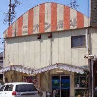 春日井市八事町, Касугаи