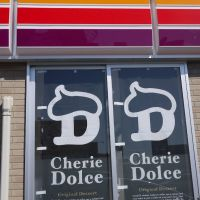 Cherie Dolce とぐろx2, Касугаи
